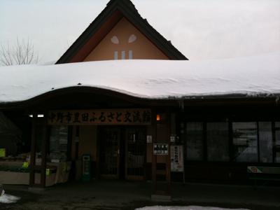 天ぷらそば@道の駅ふるさと豊田