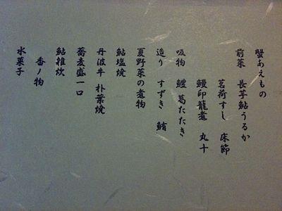 Blog0718_04