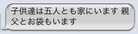 T_DM_001