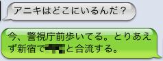 T_DM_005