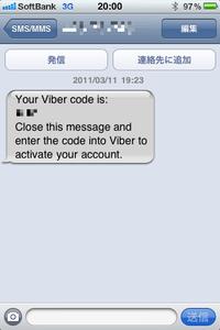 Viber写真