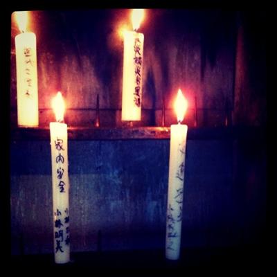2011京都旅行で撮影した写真3