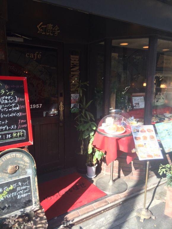 Cafe 紅鹿舎